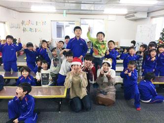 岩手県大槌町仮設校舎学童クラブの子供達にクリスマスプレゼント|ウォームビューティーのCSR活動